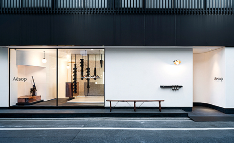 Aesop_Kyoto_fachadabaixa